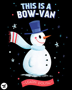 This Is a Bow-Van…